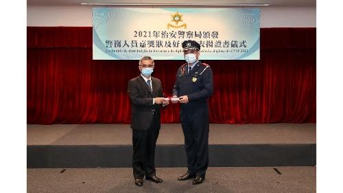 治安警察局舉行警務人員嘉奬狀及好市民表揚證書儀式
