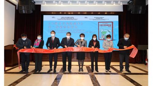 外交部駐澳門公署舉行《中國外交知識讀本》 第二版新書發布會