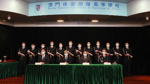 第十六屆消防官培訓課程畢業典禮暨副一等消防區長就職儀式
