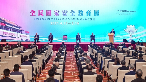 行政長官賀一誠:加強維護國家安全體系和能力建設