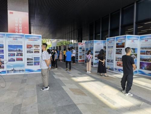 2021粵港澳大灣區創新成果巡展移師中山