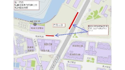 青茂口岸外圍道路工程的臨時交通措施
