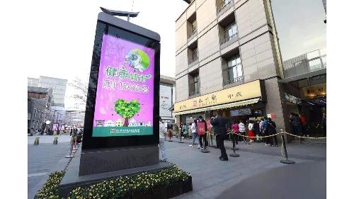 """""""杭州澳門周""""即將開幕 安全宜遊宣傳鋪開氣氛濃"""