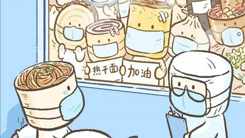 【菁菁校園】疫情如鏡,彰顯人性