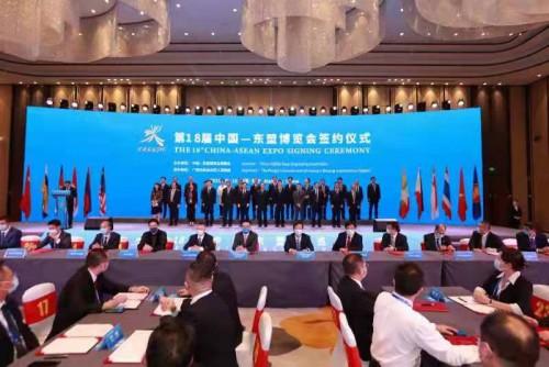 18屆東博會簽約項目總投資額超3000億元, 創歷屆之最