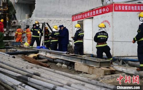 山東棲霞金礦事故被困人員飲食逐步恢復正常