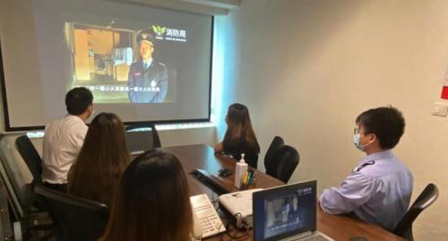 消防局通過視頻為澳門物管界進行消防安全知識培訓