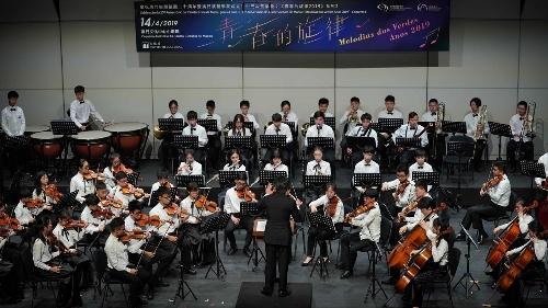 演院音校4月上演青春的旋律音樂會