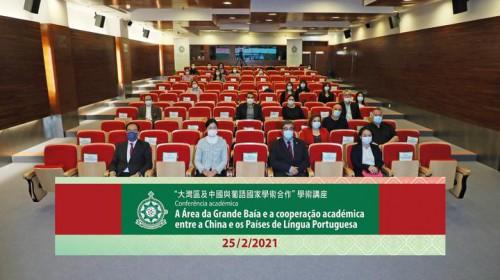 澳門理工學院辦講座促中國與葡語國家學術合作