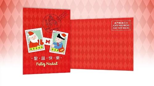 郵電局聖誕卡發售