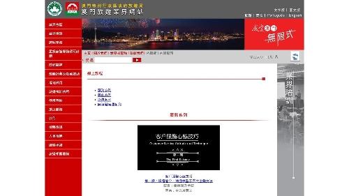 旅遊局推出客戶服務心態技巧網上教學影片
