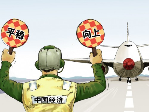 上半年數據  中國經濟回暖板上釘釘