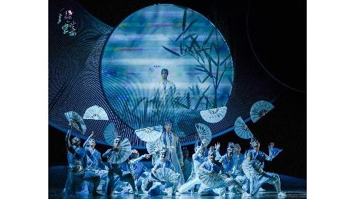 慶祝中華人民共和國成立七十二周年文藝晚會 當代雜技劇《化‧蝶》門票開售