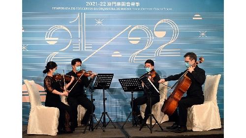 澳門樂團2021-22音樂季開鑼  門票7月31日起公開發售