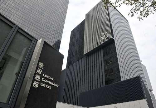 港府:強烈反對美對香港貨品產地來源標記的新規定