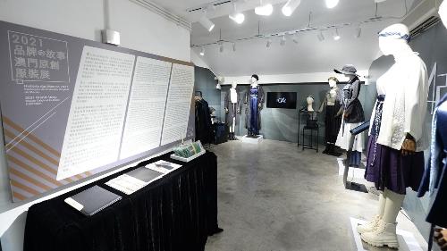 時尚廊展靈活搭配原創女裝品牌