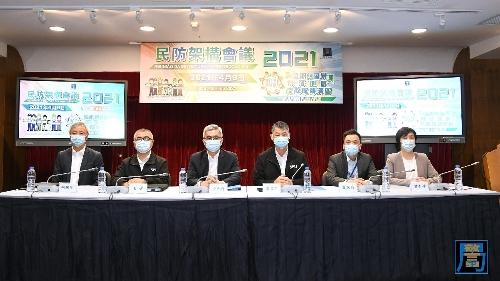 2021年民防架構會議