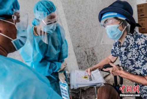 香港預計約500萬市民將做病毒檢測限聚令再延一周
