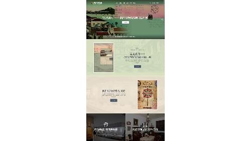 文化局澳門博物館推出新版網站