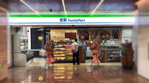商務部:爭取2022年品牌化連鎖化便利店達30萬家