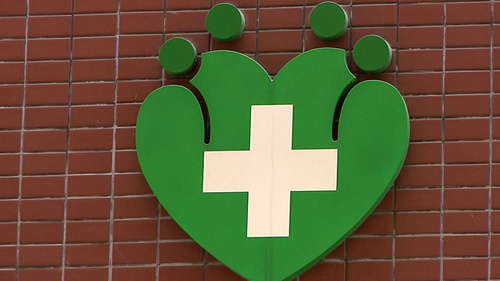 衛生局接獲3宗集體胃腸炎事件報告
