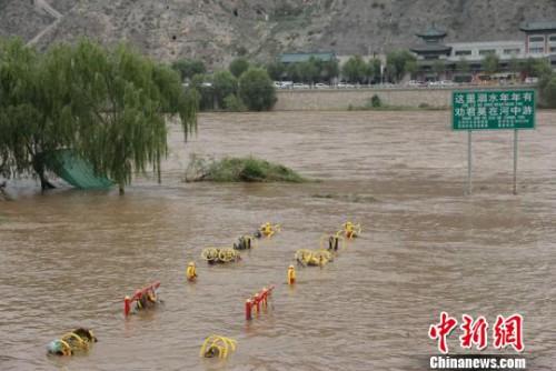 黃河出現2020年第4號洪水上游汛情藍色預警
