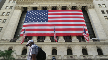 快訊:紐約股市三大股指1日上漲