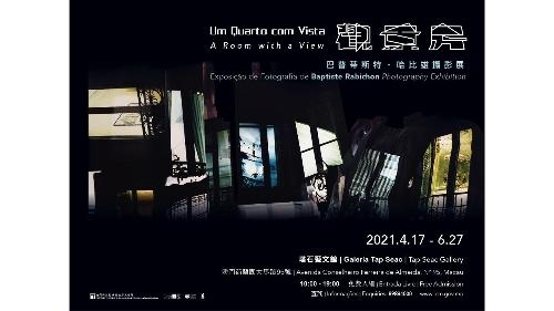 藝術節視覺藝術哈比雄攝影展本周五開幕